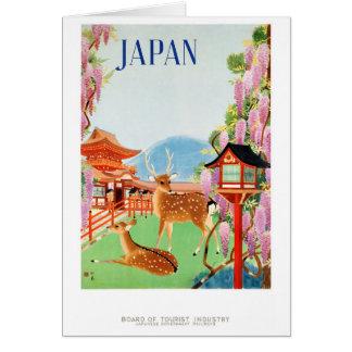 Cartão Poster das viagens vintage de Japão restaurado