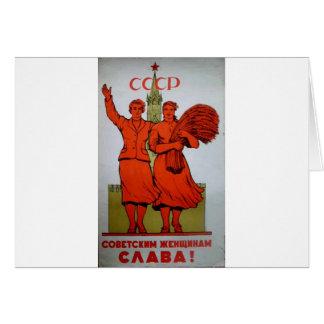 """Cartão Poster """"mulher soviética """" do russo do vintage"""