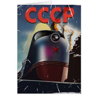 Cartão Poster soviético do trem do vintage retro de CCCP
