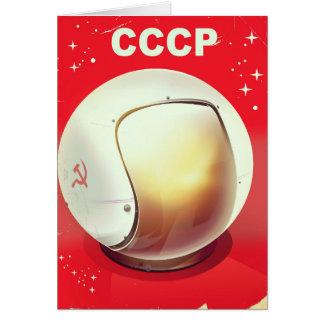 Cartão Poster soviético vermelho do espaço do vintage de