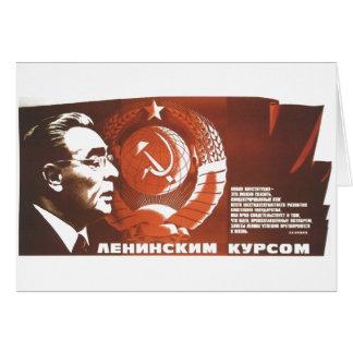 Cartão Posters da propaganda de União Soviética da guerra