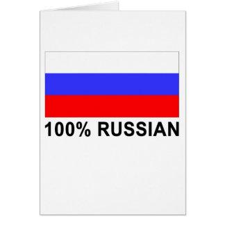 Cartão Presente engraçado do presente do russo de 100 por