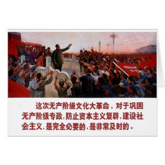 Cartão Presidente Mao
