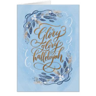Cartão religioso da glória |