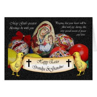 Cartão religioso do felz pascoa com pintinhos e Ma