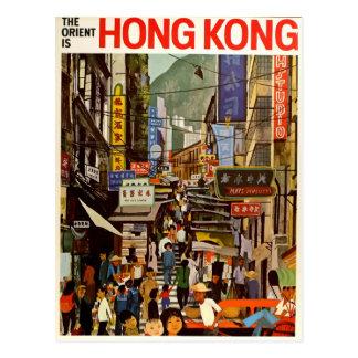 Cartão retro Hong Kong Ásia do viagem do vintage
