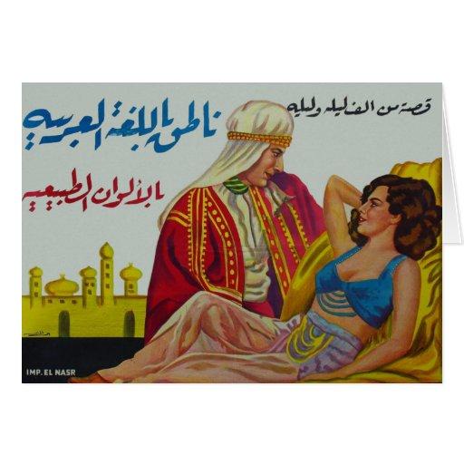 Cartão romance egípcio
