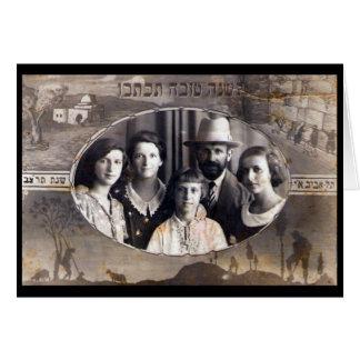 Cartão Rosh 1931 Hashanah