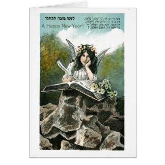 Cartão Rosh Hashanah - ano novo judaico do vintage