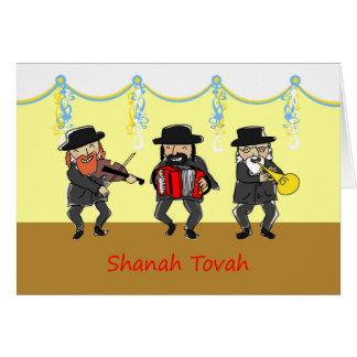 Cartão Rosh Hashanah, Shanah Tovah, hebraico, banda de