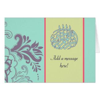 Cartão roxo islâmico do bismillah