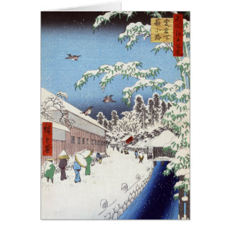Cartão Rua de Yabu abaixo de Atago - Ando Hiroshige
