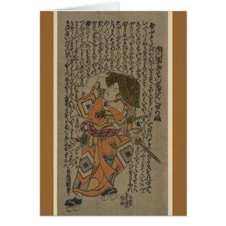 Cartão Samurai cercado por chalaças cerca de 1722