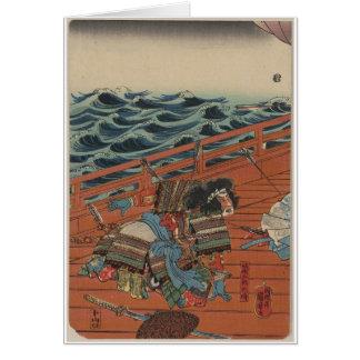 Cartão Samurai na armadura, tiro por setas no barco C.