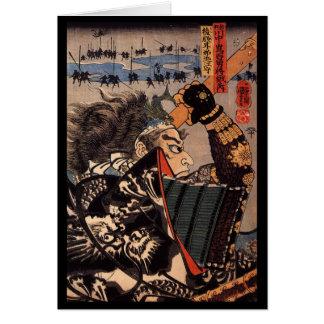 Cartão Samurai na guerra. Armadura bonita do dragão. c.