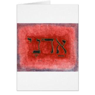 Cartão Senhor de Adonai do HEBRAICO