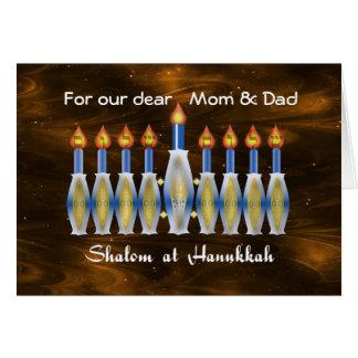 Cartão Shalom em Hanukkah, parte dianteira destinatária