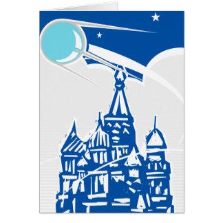 Cartão Sputnik sobre Kremlin