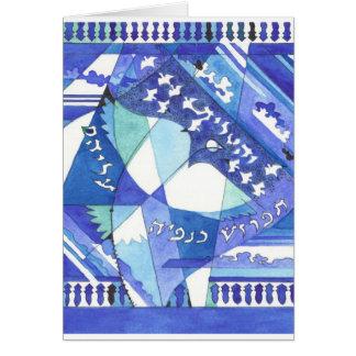 Cartão Tallit com pombas