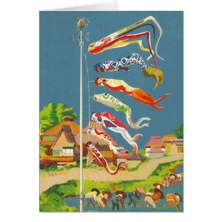 Cartão Tango festivo das flâmulas da carpa de Koinobori