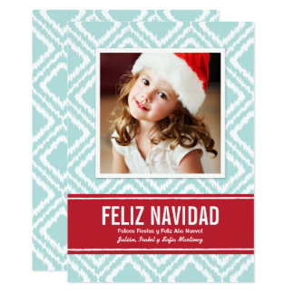 Cartão Tarjeta de Navidad de Fotos | Modelo de Ikat