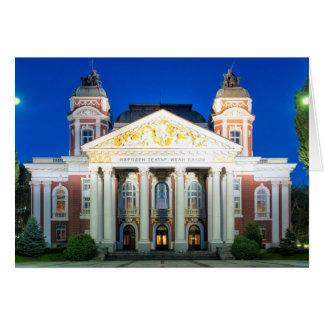 Cartão Teatro nacional de Ivan Vazov