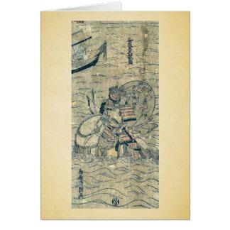 Cartão Tenente Taifu Atsumori por Torii, Kiyotsune