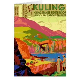 Cartão Termas da saúde de Kuling
