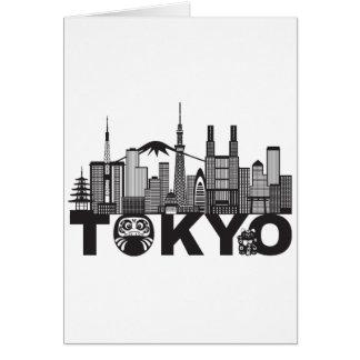 Cartão Texto da skyline da cidade de Tokyo preto e branco