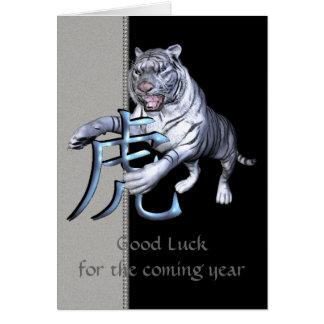 Cartão Tigre branco e símbolo chinês