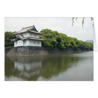 Cartão tokyo, área que cerca a casa do imperador