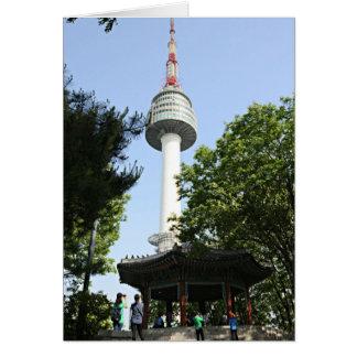 Cartão Torre de N Seoul