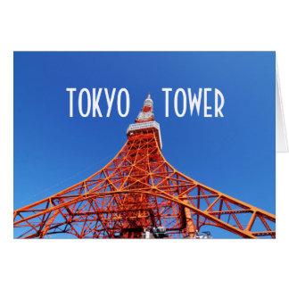 Cartão Torre de Tokyo