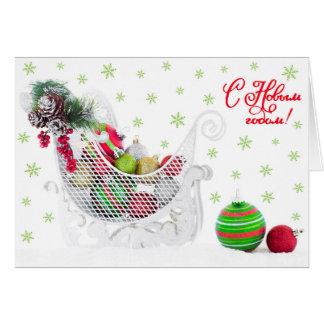 Cartão Trenó do Natal enchido com o vintage dos ornamento