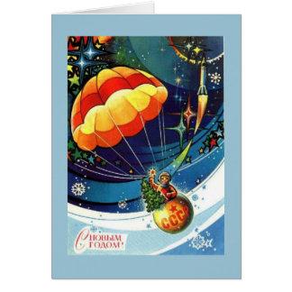 Cartão Um Natal soviético