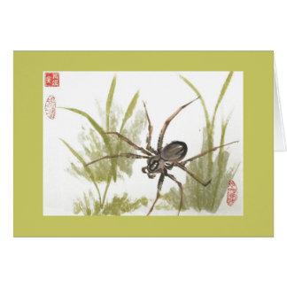 Cartão vazio da aranha do Recluse de Brown