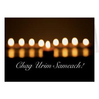 Cartão vazio das luzes de Chag Urim Sameach