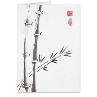Cartão vazio de bambu nobre