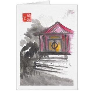 Cartão vazio do templo chinês da taoísta