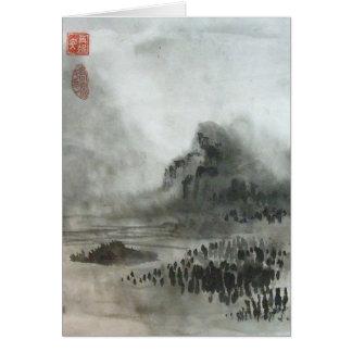 Cartão vazio II da paisagem do vale da montanha