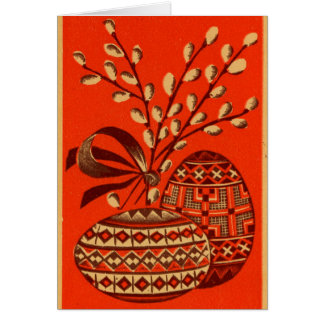 Cartão velho da páscoa do vintage do russo do