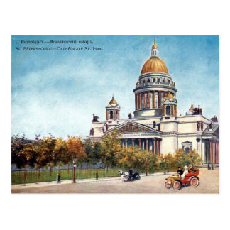 Cartão velho - St Petersburg, Rússia