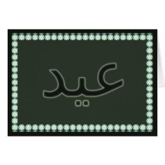 Cartão verde de Eid para Fitr ou Adha