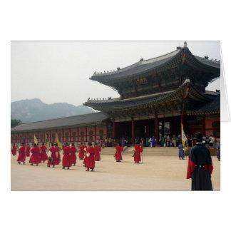 Cartão vermelho de seoul do palácio