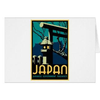 Cartão Viagem japonês do mundo do vintage das estradas de