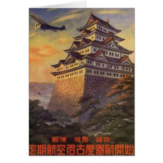 Cartão Viagens vintage Japão, avião japonês do pagode
