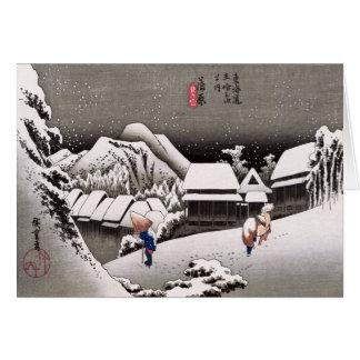 Cartão Viajantes na neve na estação de Kanbara
