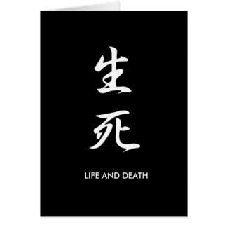 Cartão Vida e morte - Seishi