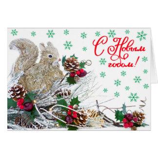 Cartão Vintage bonito do esquilo do Natal rústico