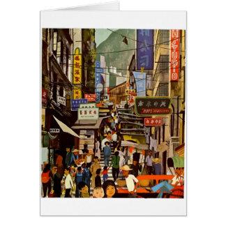 Cartão Vintage Hong Kong
